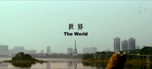 theworld_film.jpg